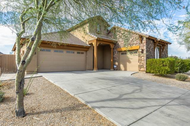 18453 W Tere Street, Goodyear, AZ 85338 (MLS #6152967) :: BVO Luxury Group