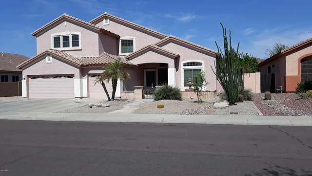 7142 W Tether Trail, Peoria, AZ 85383 (MLS #6154171) :: The Ellens Team