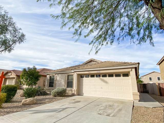 16570 W Central Street, Surprise, AZ 85388 (MLS #6154318) :: Keller Williams Realty Phoenix
