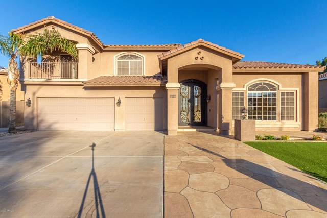 25105 N 72ND Lane, Peoria, AZ 85383 (MLS #6154409) :: The Riddle Group