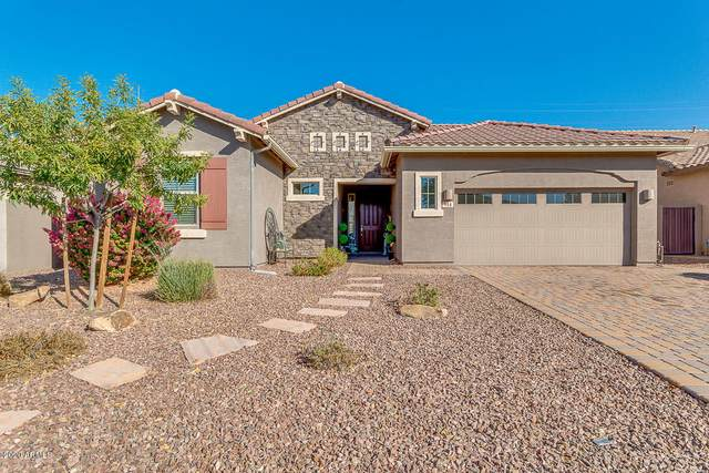 944 E Dumbarton Avenue, Gilbert, AZ 85298 (MLS #6154513) :: The Carin Nguyen Team