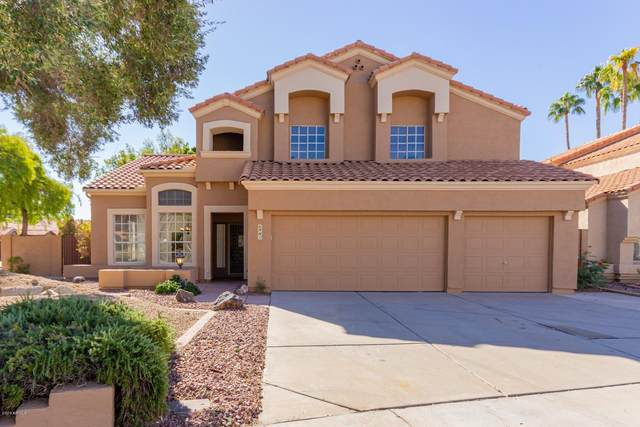 6901 W Tonto Drive, Glendale, AZ 85308 (MLS #6154640) :: John Hogen | Realty ONE Group