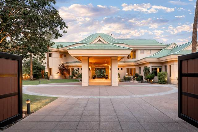42 E Biltmore Estate, Phoenix, AZ 85016 (MLS #6154676) :: Yost Realty Group at RE/MAX Casa Grande