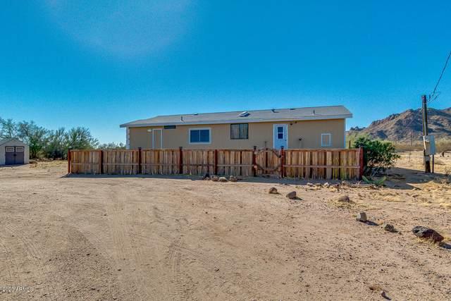 2475 S Oak Road, Maricopa, AZ 85139 (MLS #6154697) :: Walters Realty Group
