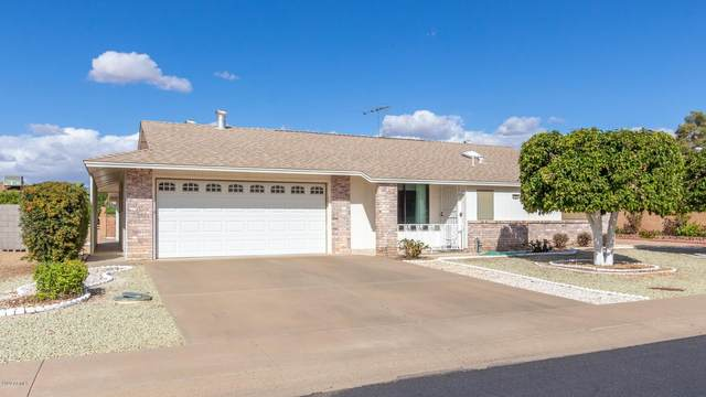 12430 W Marble Drive, Sun City West, AZ 85375 (MLS #6155123) :: TIBBS Realty