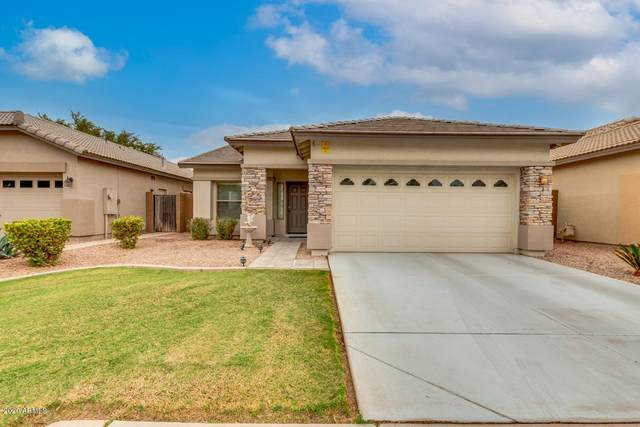 12609 W Redondo Drive, Litchfield Park, AZ 85340 (MLS #6155465) :: neXGen Real Estate