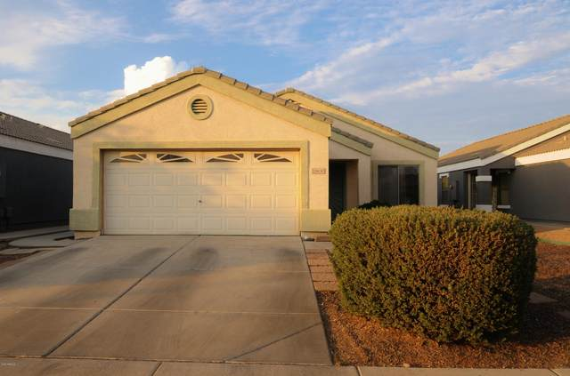 12630 W Surrey Avenue, El Mirage, AZ 85335 (MLS #6155549) :: Midland Real Estate Alliance