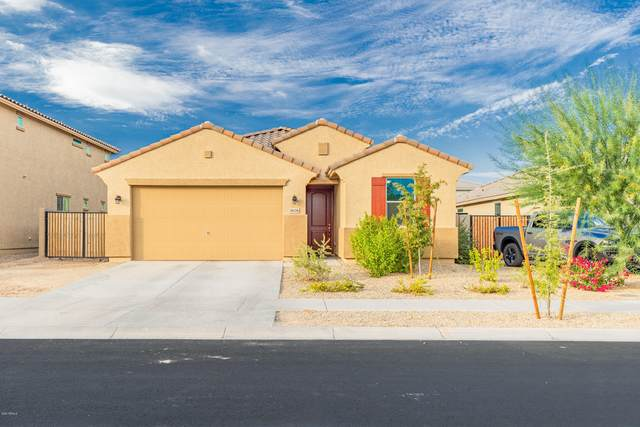 18228 W Ida Lane, Surprise, AZ 85387 (MLS #6155782) :: Power Realty Group Model Home Center