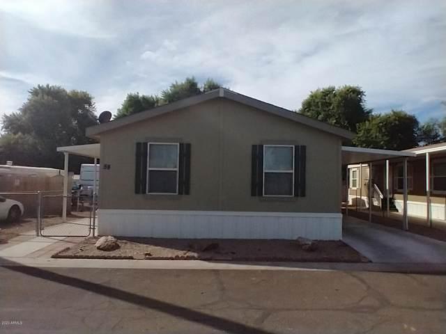 7200 N 43rd Avenue #58, Glendale, AZ 85301 (MLS #6156124) :: Walters Realty Group