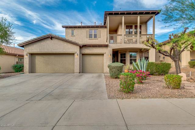 12786 W Dove Wing Way, Peoria, AZ 85383 (MLS #6156769) :: Midland Real Estate Alliance