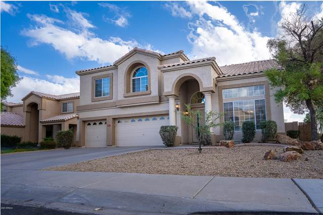 7425 W Willow Avenue, Peoria, AZ 85381 (MLS #6158042) :: BVO Luxury Group