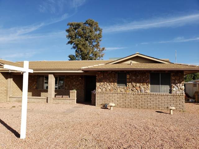 10848 W Cherry Hills Drive W, Sun City, AZ 85351 (MLS #6158059) :: Yost Realty Group at RE/MAX Casa Grande