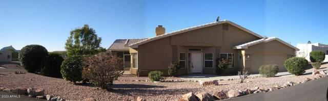 17044 E Salida Drive B, Fountain Hills, AZ 85268 (MLS #6158152) :: The Everest Team at eXp Realty