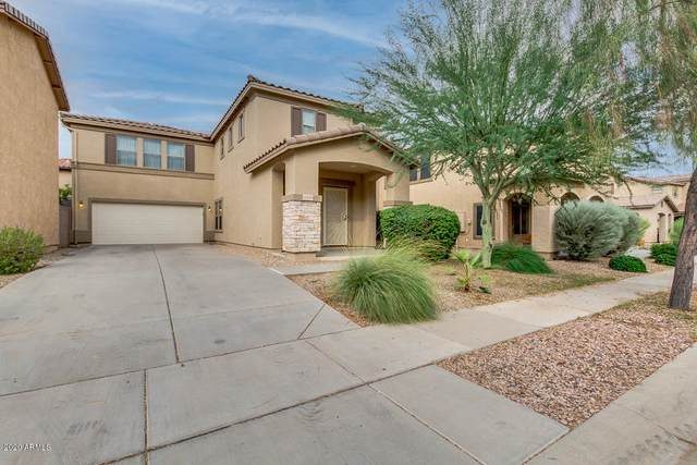 18536 W Douglas Way, Surprise, AZ 85374 (MLS #6158292) :: John Hogen | Realty ONE Group