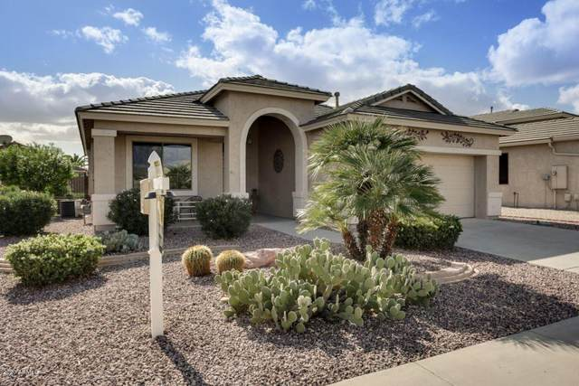 18059 W Browning Drive, Surprise, AZ 85374 (MLS #6159266) :: Arizona Home Group