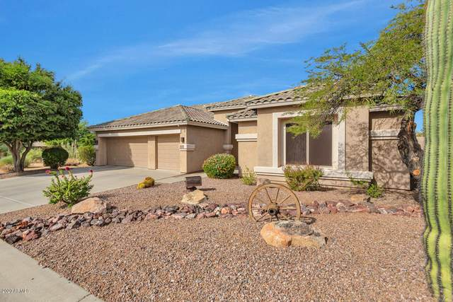 5124 E Lonesome Trail, Cave Creek, AZ 85331 (MLS #6160239) :: The Daniel Montez Real Estate Group
