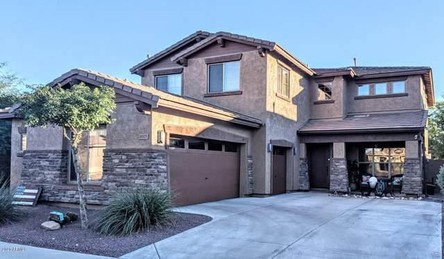 16525 W Rowel Road W, Surprise, AZ 85387 (MLS #6160510) :: Long Realty West Valley