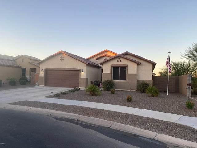 18126 W Louise Drive, Surprise, AZ 85387 (MLS #6160996) :: Power Realty Group Model Home Center