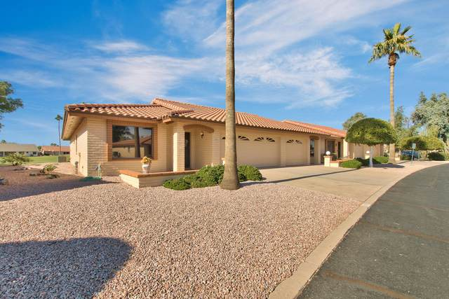 7755 E Laguna Azul Avenue #132, Mesa, AZ 85209 (MLS #6161331) :: Long Realty West Valley