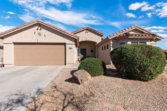 150 S Lucia Lane, Casa Grande, AZ 85194 (MLS #6162007) :: REMAX Professionals