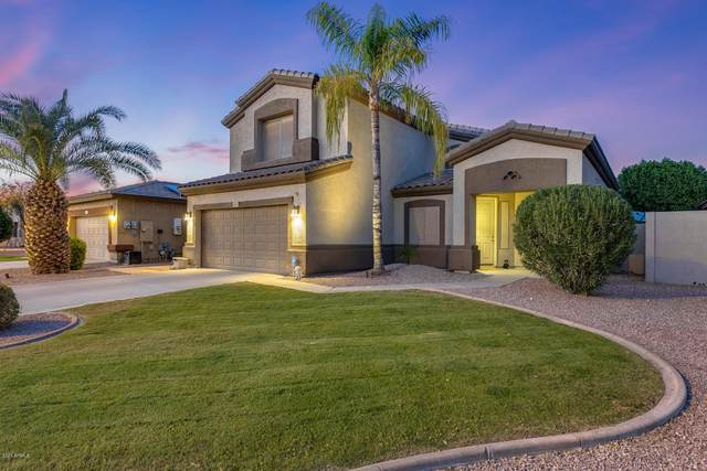 8218 W Melinda Lane, Peoria, AZ 85382 (MLS #6162386) :: Long Realty West Valley