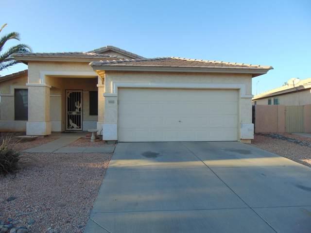 10830 W Citrus Grove Way, Avondale, AZ 85392 (MLS #6162592) :: Brett Tanner Home Selling Team