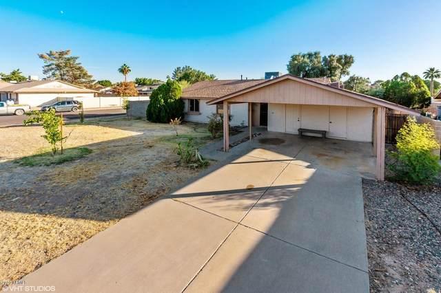 1341 E Ellis Drive, Tempe, AZ 85282 (#6164460) :: Long Realty Company