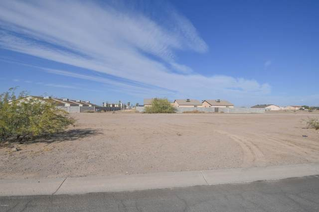 10632 W Carousel Drive, Arizona City, AZ 85123 (MLS #6164531) :: Yost Realty Group at RE/MAX Casa Grande