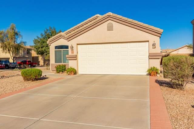 43454 W Cowpath Road, Maricopa, AZ 85138 (MLS #6164854) :: The Laughton Team