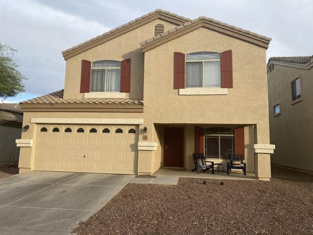 10918 W Meadowbrook Avenue, Phoenix, AZ 85037 (MLS #6165046) :: Arizona 1 Real Estate Team