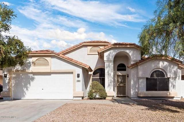 2280 E Willow Wick Road, Gilbert, AZ 85296 (MLS #6165098) :: My Home Group