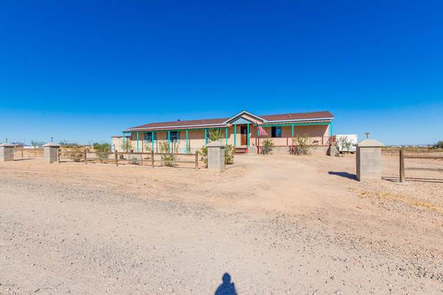 35222 W Mcneil Street, Arlington, AZ 85322 (MLS #6165669) :: The AZ Performance PLUS+ Team