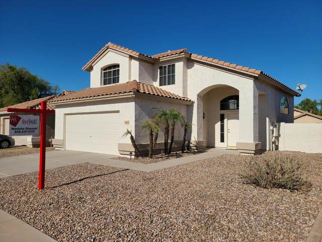 1118 W Swan Drive, Chandler, AZ 85286 (MLS #6166463) :: Long Realty West Valley