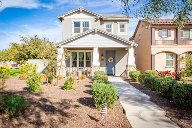 14946 W Valentine Street, Surprise, AZ 85379 (MLS #6166556) :: The Helping Hands Team