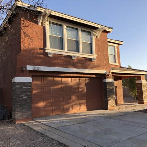 1701 S 120th Lane, Avondale, AZ 85323 (MLS #6166670) :: NextView Home Professionals, Brokered by eXp Realty