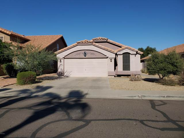12550 W Cambridge Avenue, Avondale, AZ 85392 (MLS #6167180) :: BVO Luxury Group