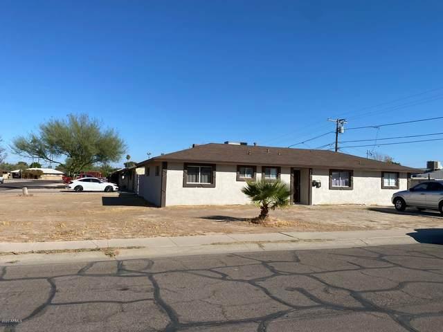302 E La Pasada Boulevard, Goodyear, AZ 85338 (MLS #6167308) :: Yost Realty Group at RE/MAX Casa Grande