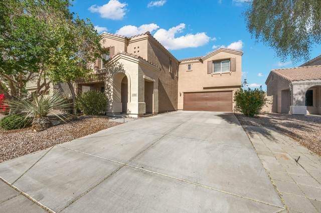 17434 W Ventura Street, Surprise, AZ 85388 (MLS #6167943) :: Balboa Realty