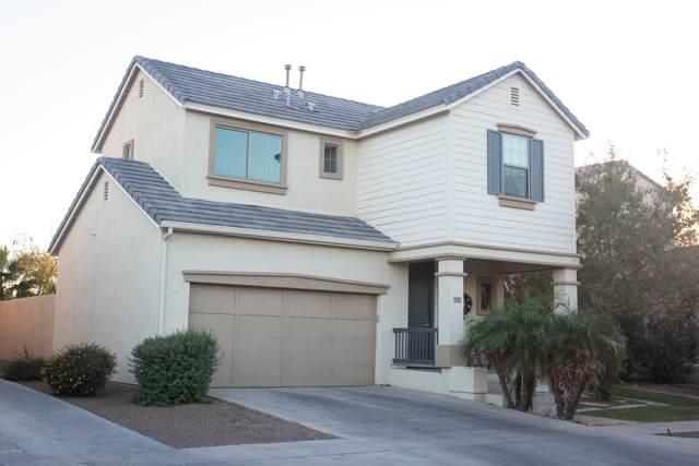 15315 W Wethersfield Road, Surprise, AZ 85379 (MLS #6168016) :: Balboa Realty