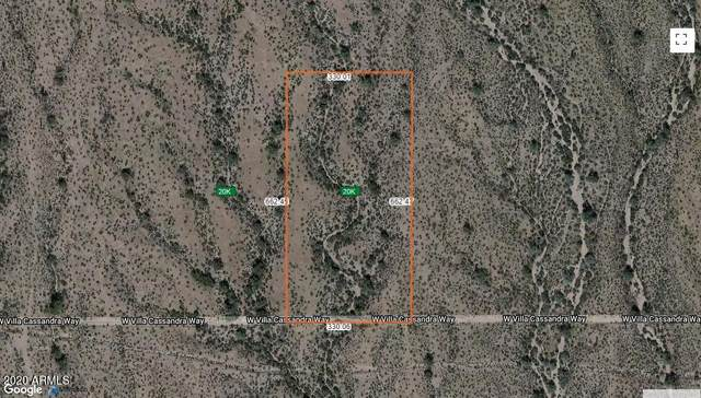 5 ac W Villa Cassandra Way, Wickenburg, AZ 85390 (MLS #6168241) :: The Helping Hands Team