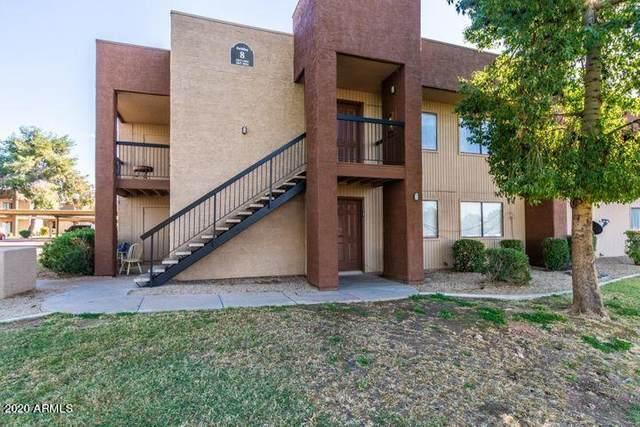 3810 N Maryvale Parkway #2047, Phoenix, AZ 85031 (MLS #6169536) :: Maison DeBlanc Real Estate