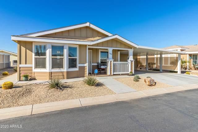 2263 N Trekell Road #149, Casa Grande, AZ 85122 (MLS #6169912) :: Maison DeBlanc Real Estate