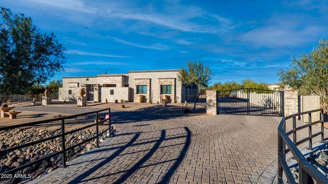 5828 E Milton Drive, Cave Creek, AZ 85331 (MLS #6172962) :: Yost Realty Group at RE/MAX Casa Grande