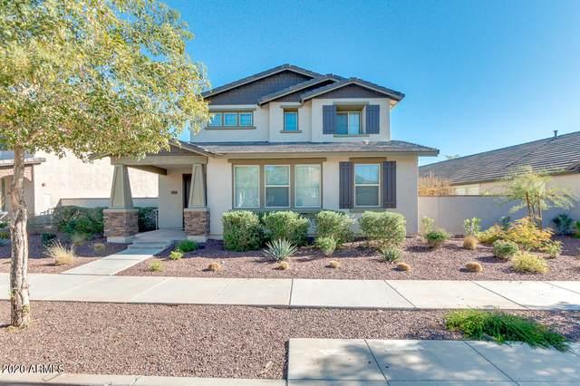 2235 N Riley Road, Buckeye, AZ 85396 (MLS #6173380) :: Arizona Home Group