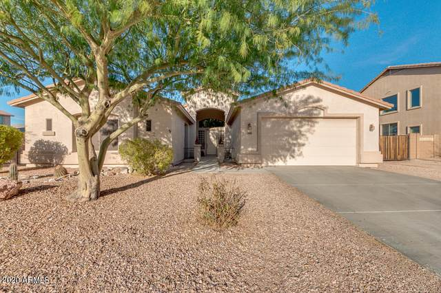 30468 W Amelia Avenue, Buckeye, AZ 85396 (MLS #6174618) :: Long Realty West Valley