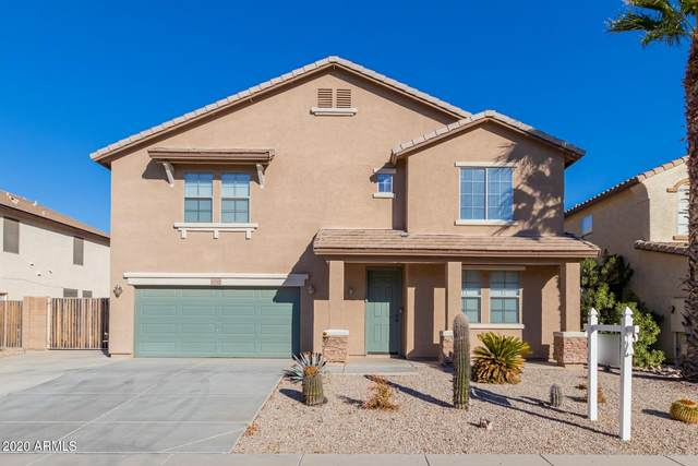 12118 W Villa Chula Court, Sun City, AZ 85373 (MLS #6175465) :: BVO Luxury Group