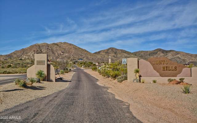 0 N Manana, Cave Creek, AZ 85331 (MLS #6175804) :: RE/MAX Desert Showcase