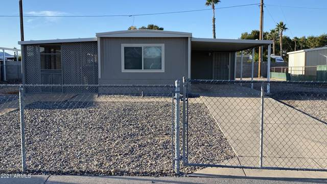 10835 W Sack Drive, Sun City, AZ 85373 (MLS #6178311) :: The Riddle Group