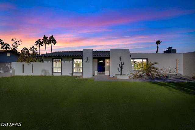 5410 E Cactus Road, Scottsdale, AZ 85254 (MLS #6179195) :: Yost Realty Group at RE/MAX Casa Grande