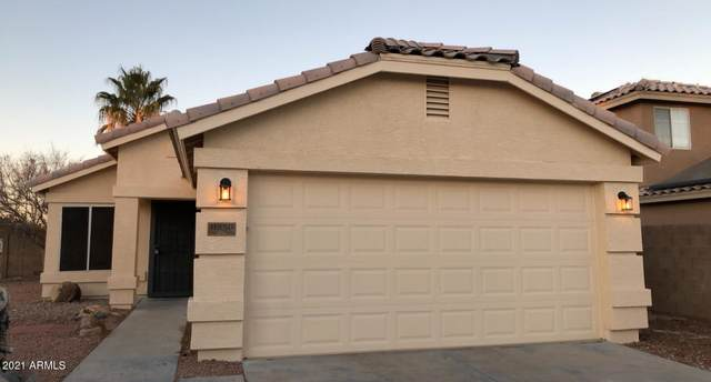 11850 W Sunnyside Drive, El Mirage, AZ 85335 (MLS #6179320) :: Yost Realty Group at RE/MAX Casa Grande